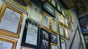 <p>Wall of accomplishments </p>